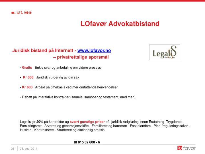 LOfavør Advokatbistand