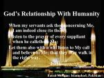 god s relationship with humanity
