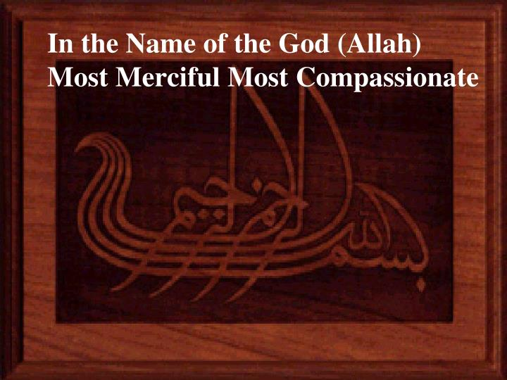 In the Name of the God (Allah) Most Merciful Most Compassionate