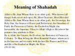meaning of shahadah