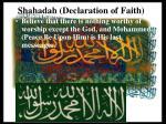 shahadah declaration of faith