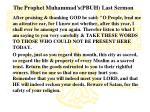 the prophet muhammad s pbuh last sermon