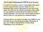 the prophet muhammad s pbuh last sermon1