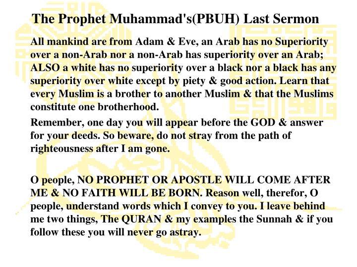 The Prophet Muhammad's(PBUH) Last Sermon