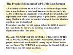 the prophet muhammad s pbuh last sermon2