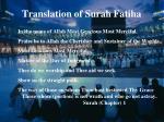 translation of surah fatiha