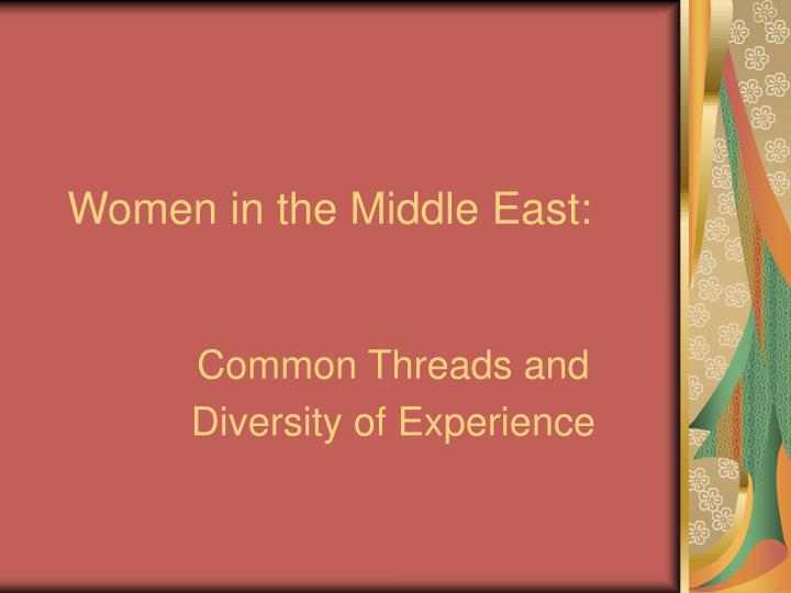 Women in the Middle East: