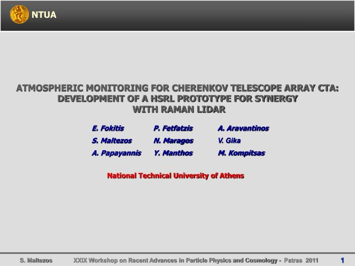 ATMOSPHERIC MONITORING FOR CHERENKOV TELESCOPE ARRAY CTA: DEVELOPMENT OF A HSRL PROTOTYPE FOR SYNERG...