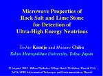 microwave properties of rock salt and lime stone for detection of ultra high energy neutrinos