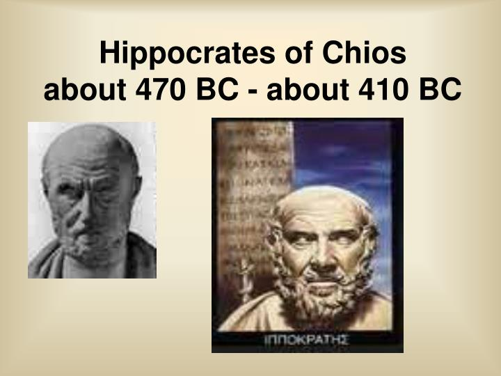 Hippocrates of Chios