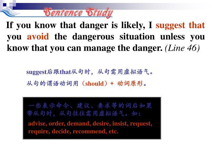 一些表示命令、建议、要求等的词后如果带从句时,从句往往需用虚拟语气。如: