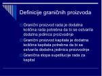 definicije grani nih proizvoda