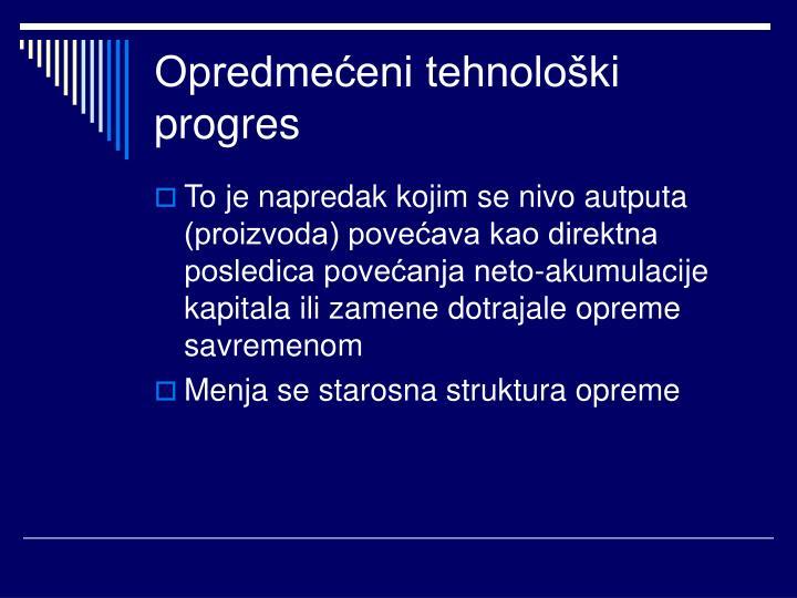 Opredmećeni tehnološki progres