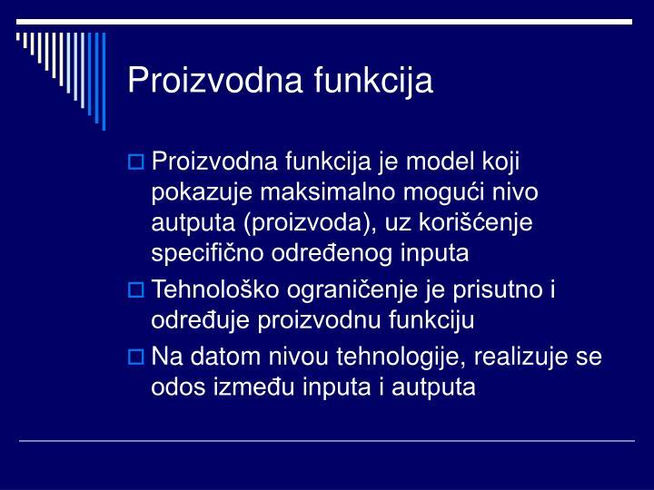 Proizvodna funkcija