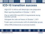 icd 10 transition success