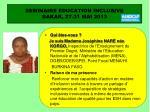 seminaire education inclusive dakar 27 31 mai 20131