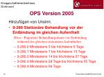 ops version 200510