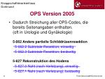 ops version 20055