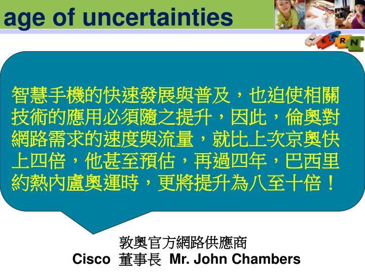 age of uncertainties