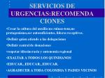 servicios de urgencias recomendaciones2