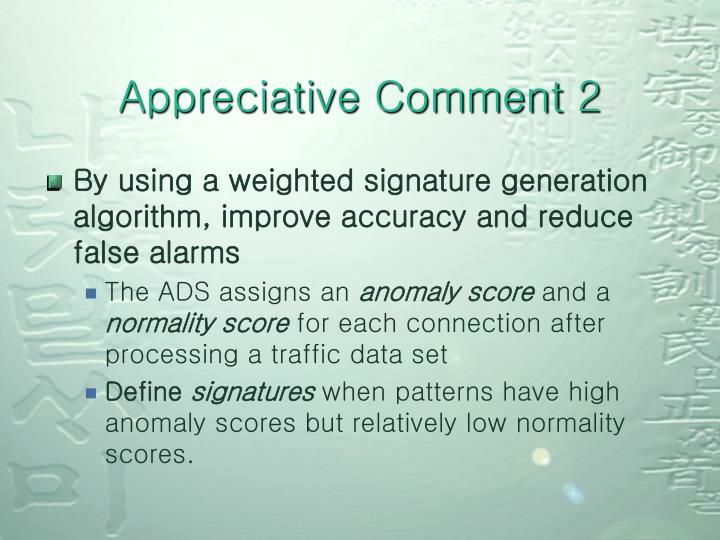 Appreciative Comment 2