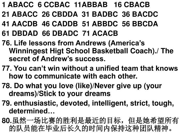 1 ABACC  6 CCBAC  11ABBAB   16 CBACB