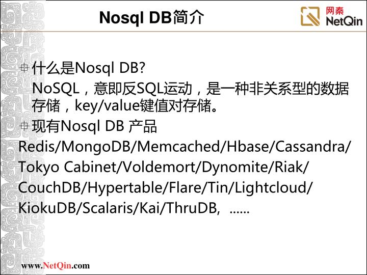 Nosql DB