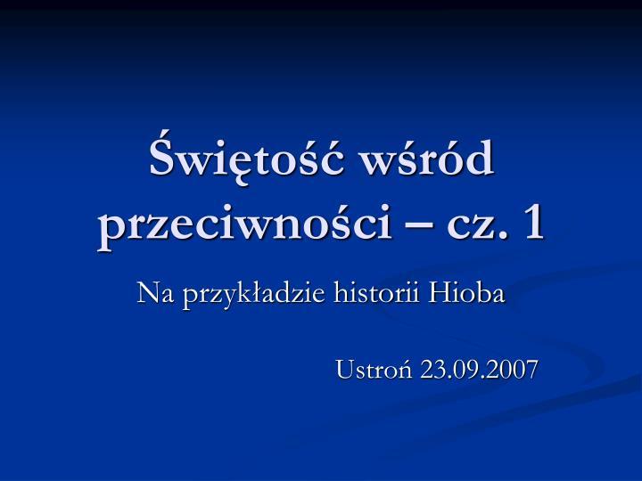 Świętość wśród przeciwności – cz. 1