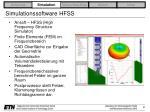 simulationssoftware hfss