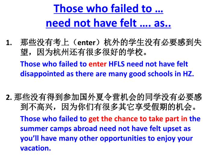 Those who failed to …                               need not have felt …. as..