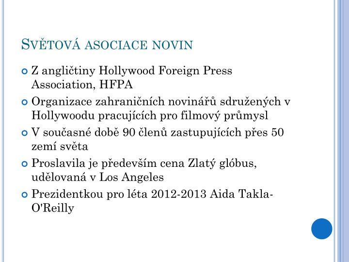 Světová asociace novin