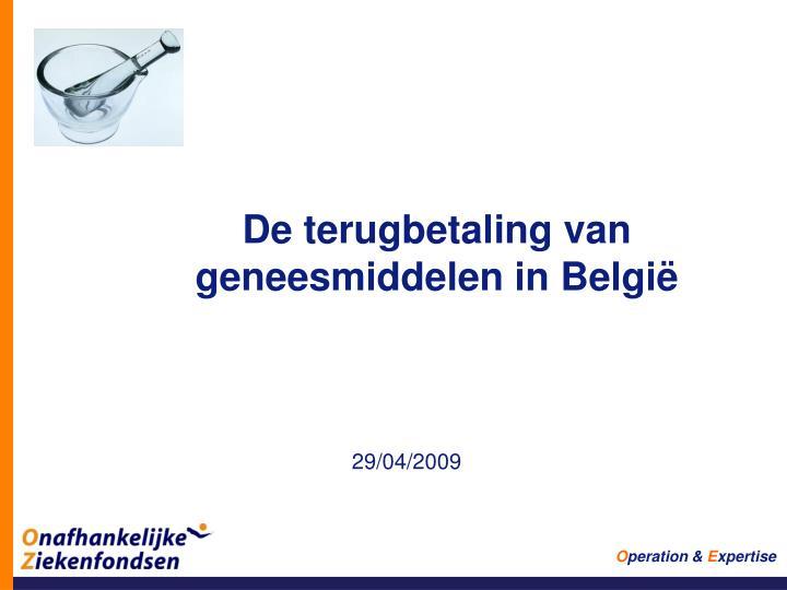 De terugbetaling van geneesmiddelen in België