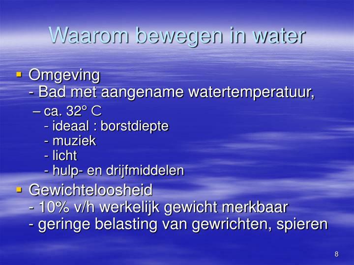 Waarom bewegen in water