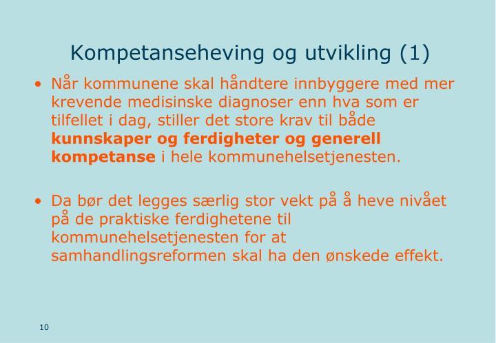 Kompetanseheving og utvikling (1)