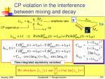 cp violation in the interference between mixing and decay