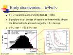 early discoveries b u