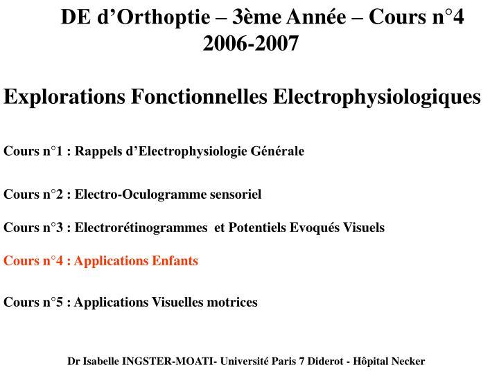 DE d'Orthoptie – 3ème Année – Cours n°4