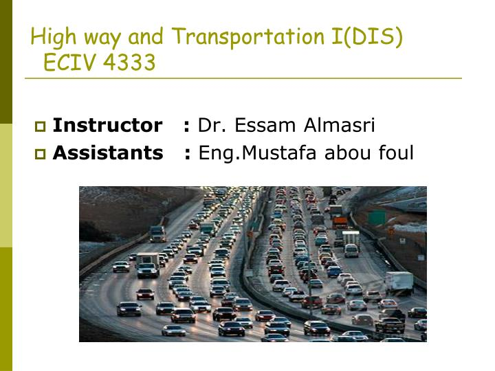 High way and Transportation I(DIS)