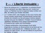 2 libert immuable