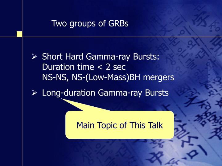 Two groups of GRBs