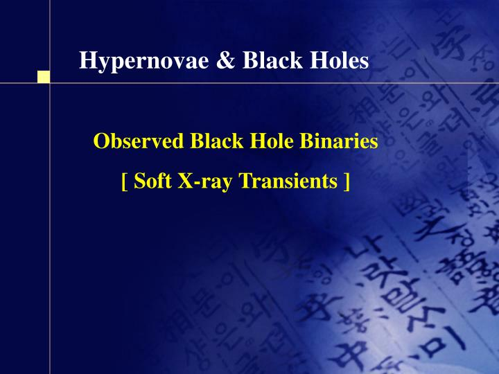 Hypernovae & Black Holes