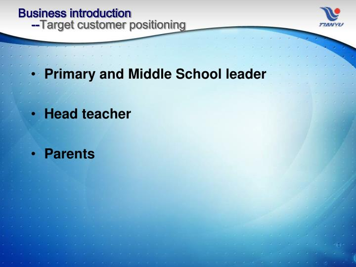 Primary and Middle School leader