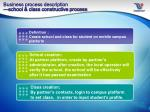 business process description school class constructive process