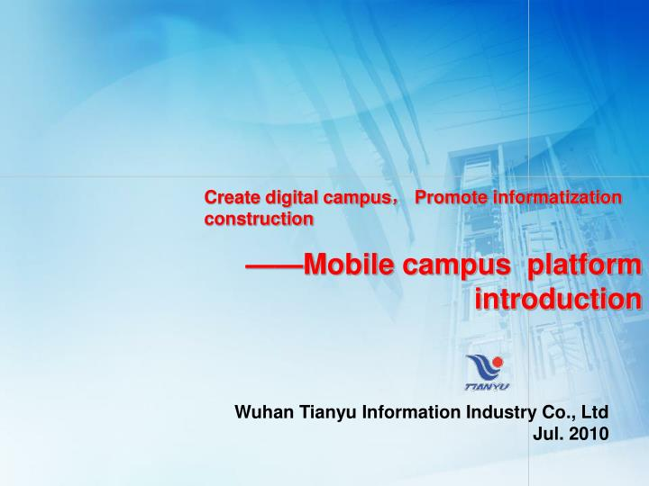 Create digital campus