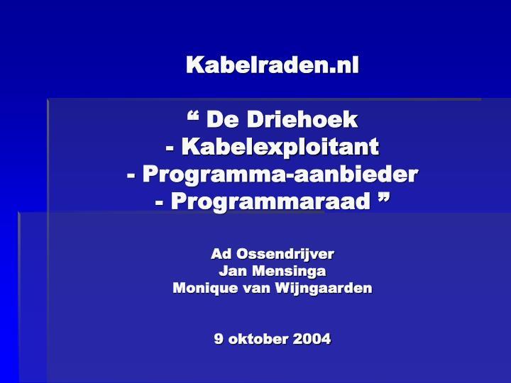 Kabelraden.nl