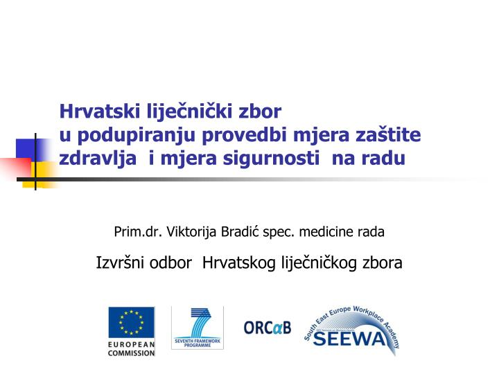 Hrvatski liječnički zbor