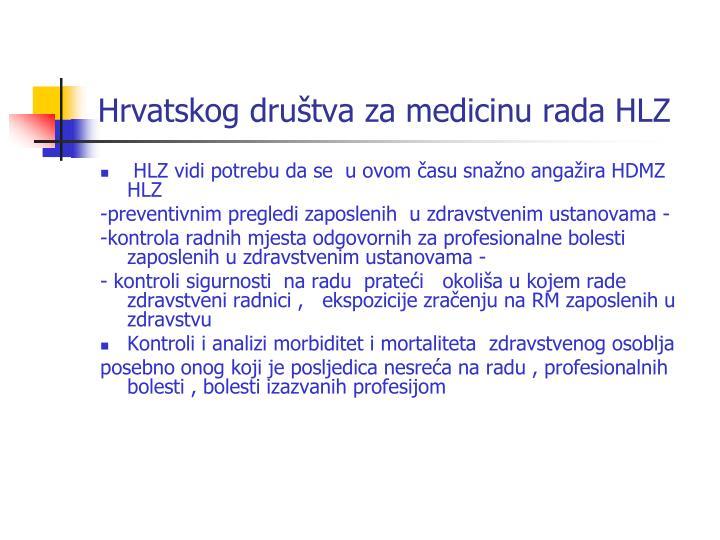 Hrvatskog društva za medicinu rada HLZ