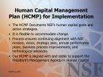 human capital management plan hcmp for implementation