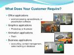 what does your customer require