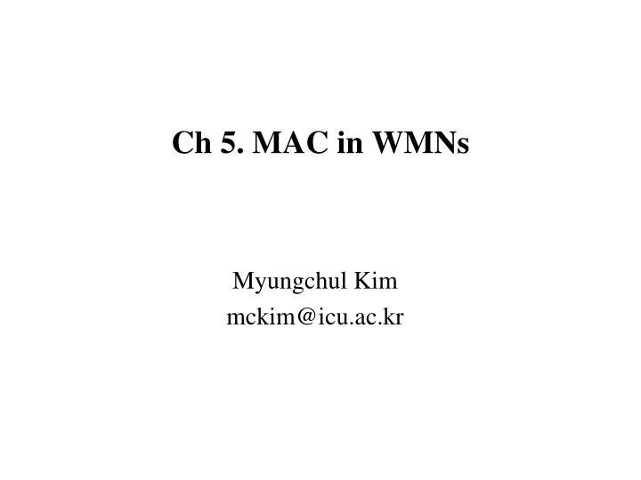 Ch 5. MAC